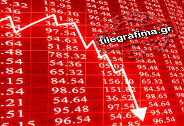Πυρήνες του οικονομικού (μας) χάους
