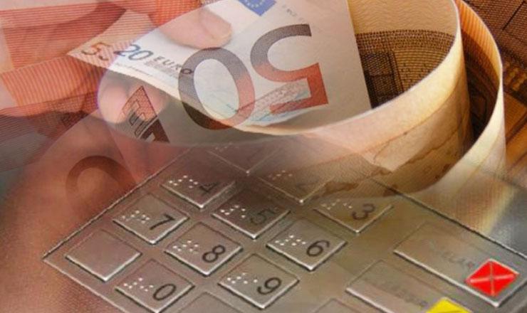 ΚΕΑ 2017: Στους λογαριασμούς θα πιστωθεί αύριο η πρώτη πληρωμή του keaprogram