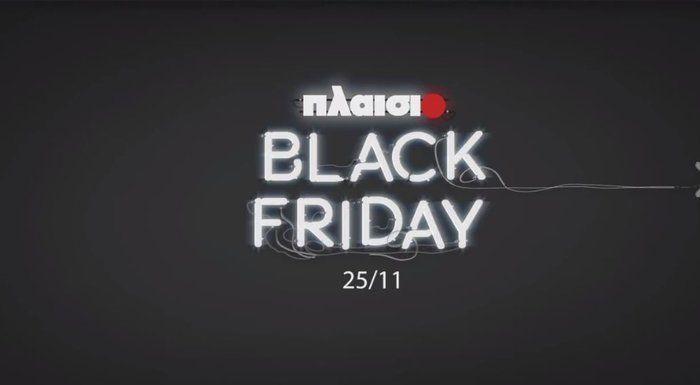 black-friday-11