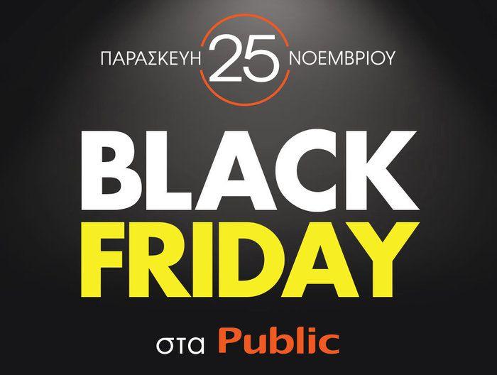 black-friday-2