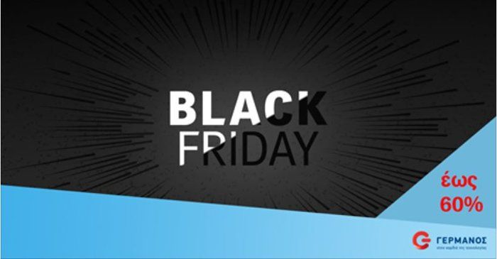 black-friday-5