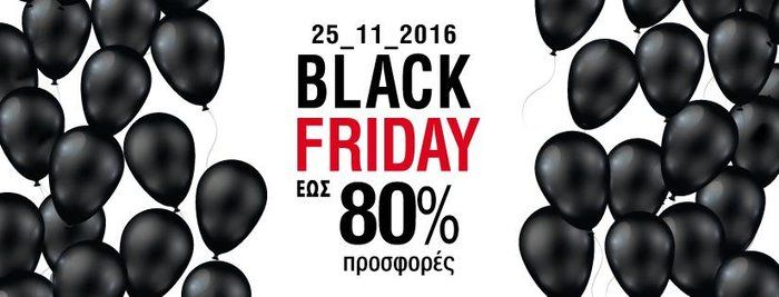 black-friday-7