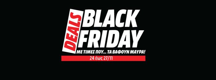 black-friday-9