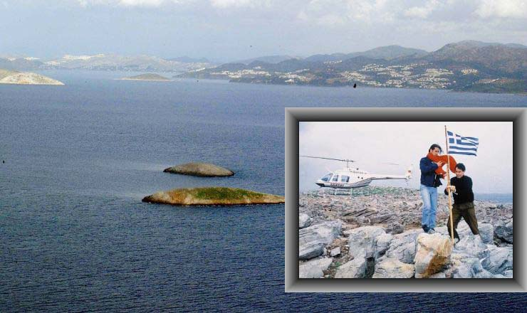 CIA: Έβλεπε πόλεμο Ελλάδας – Τουρκίας στο Αιγαίο