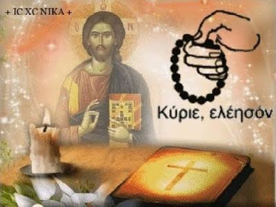 Αποτέλεσμα εικόνας για προσευχή και ειρήνη