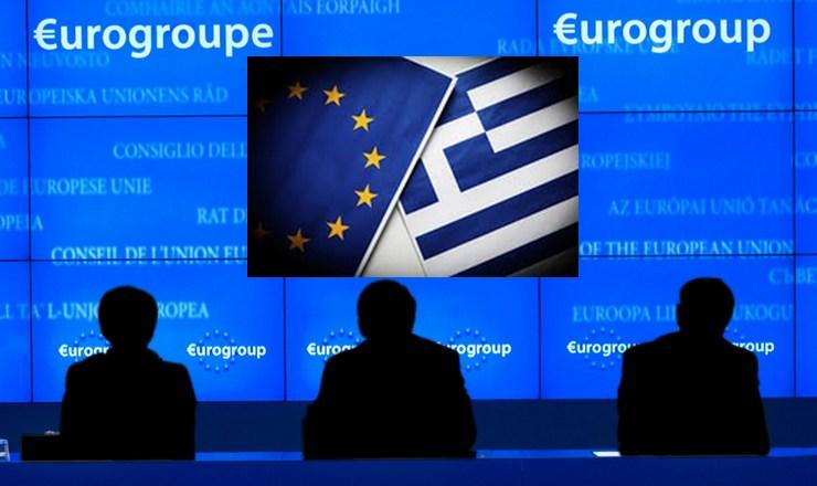 Eurogroup: Έρχονται ξανά οι θεσμοί, η Ελλάδα δέχτηκε τα μέτρα