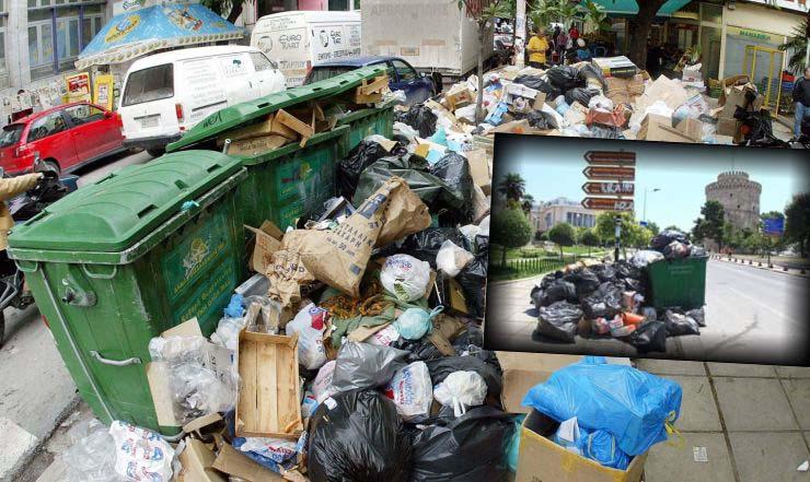 Θεσσαλονίκη – Πνίγεται στα σκουπίδια λόγω… οικονομίας στα καύσιμα