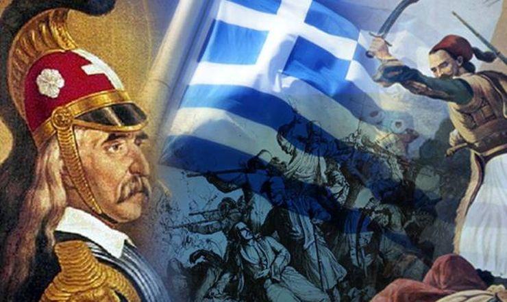 25η Μαρτίου 1821- Η Εθνική επέτειος