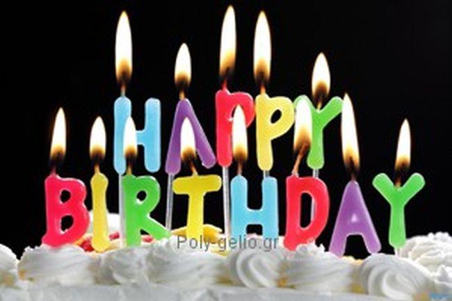 Πρωτότυπες ευχές για γενέθλια- Χρόνια πολλά - Τηλεγράφημα 82d08de2d33