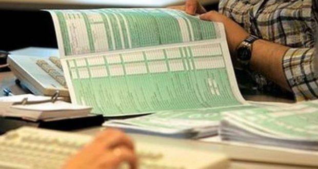 Αποτέλεσμα εικόνας για Φορολογικές δηλώσεις 2018: Μέχρι πότε δόθηκε παράταση