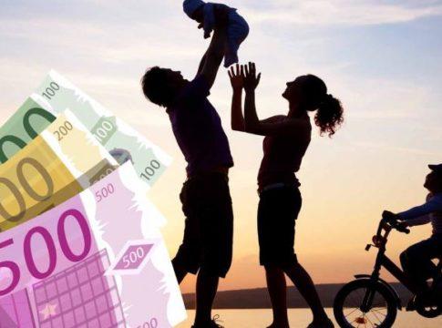 Αίτηση στο opeka.Gr για επίδομα παιδιού Α21, ΚΕΑ – Voucher 200 ευρώ επίδομα