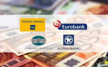 εκτ-πέρασαν-τα-stress-tests-οι-ελληνικές-τράπεζε