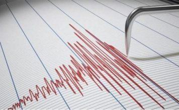 πού-έγινε-σεισμός-πριν-λίγο-σεισμογρ