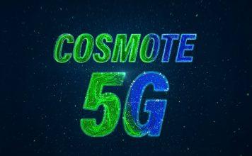 συμφωνία-συνεργασίας-cosmote-με-συμμετοχές-5g