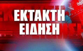 ektakto-nέα-μέτρα-για-εμβολιασμένους-και-ανε