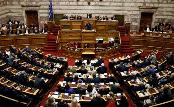 βουλή-ψηφίστηκε-το-νομοσχέδιο-για-την