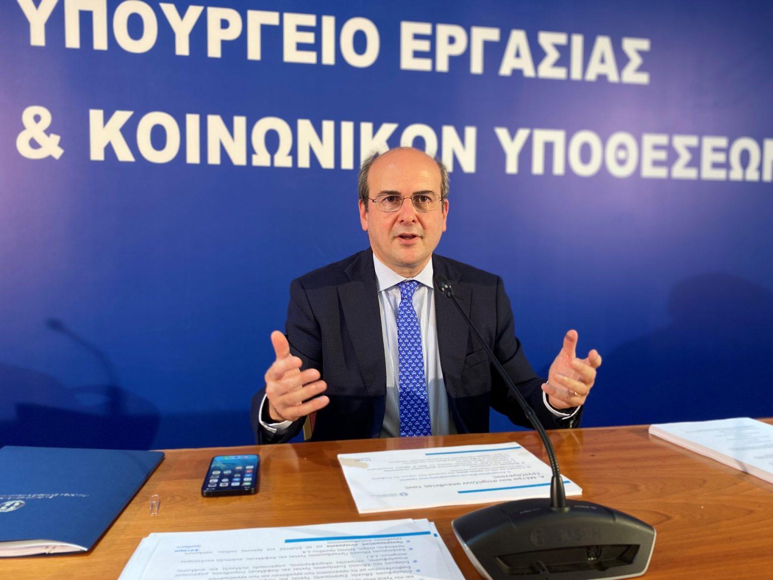 Χατζηδάκης: «Έρχεται νομοσχέδιο για τον συνολικό εκσυγχρονισμό του ΕΦΚΑ»