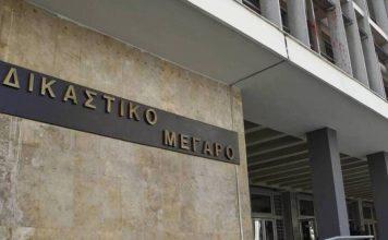 θεσσαλονίκη-εισαγγελική-παρέμβαση-γ