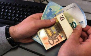 επίδομα-534-ευρώ-για-ποιους-ξεκινούν-οι-δ