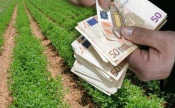 opekepe-gr-πληρωμή-ύψους-32-εκατ-ευρώ-σε-337-444-δικαιο