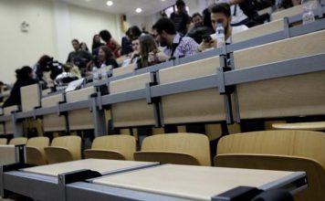 κλειστά-πανεπιστήμια-λόγω-κακοκαιρί