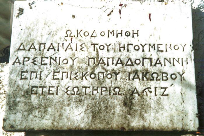 25moni-ag.athanasiou8.jpg