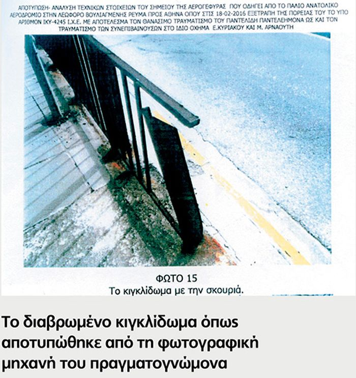 STH_2703_047_cmyk2.jpg